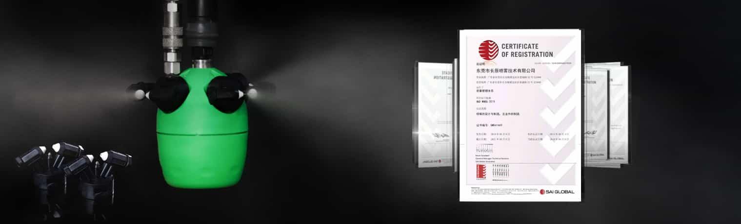 Dry Fog Mist Humidifier
